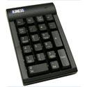 Kinesis Low-Force Keypad Number Pad